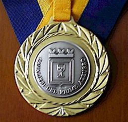 Il Medaglione, dettaglio dei paludamenti dei Cavalieri del Fiume Azzurro
