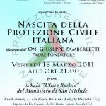 ProtezioneCivile_Manifesto Nascita della Protezione Civile 18.IV.2011