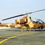 Acidente com helicóptero Bell Cobra da Força Aérea do Irã
