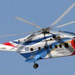 Helicóptero de transporte chinês AC313 é certificado na China
