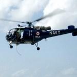 Acidente com helicóptero Chetak da Marinha da Índia