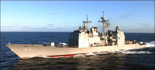O USS Vincennes (CG-49)