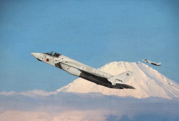 Imagem promocional do F-35 com as cores do Japão (imagem: Deviantart).