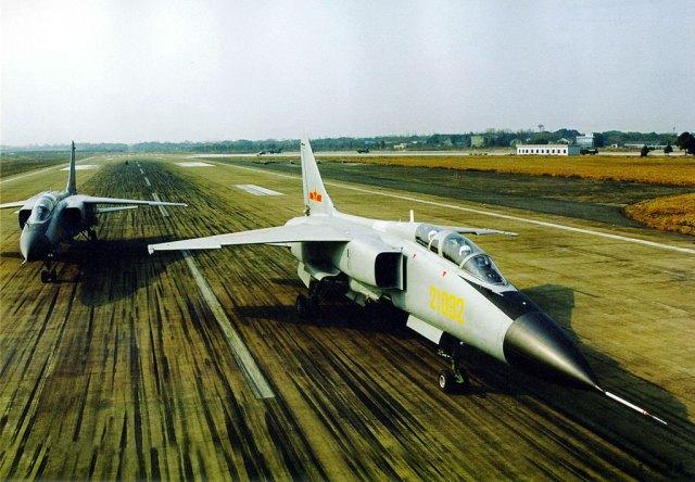 JH-7A (Imagem: aeroflight.co.uk)