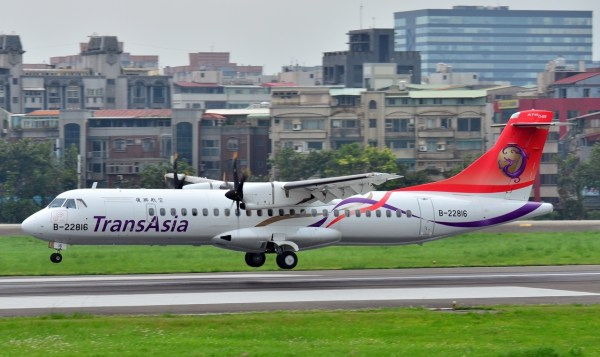 ATR-72-600 - Transasia Airways - B-22816