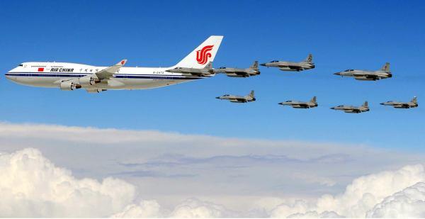 China AF1 Jf-17