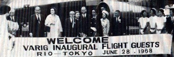 Foto da chegada ao japão do PP-VJS, em 28 de junho de 1968, inaugurando os voos regulares da Varig para o Japão. (coleção Marcelo Magalhães)