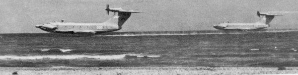 Alekseyev A-90 Orlyonok #1