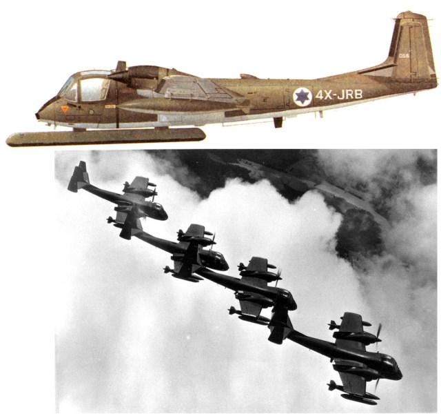 Três designações diferentes chegaram a ser sugeridas para o Grumman Mohawk de Israel, de fato uma aeronave de observação equipada com multissensor OV-1E.