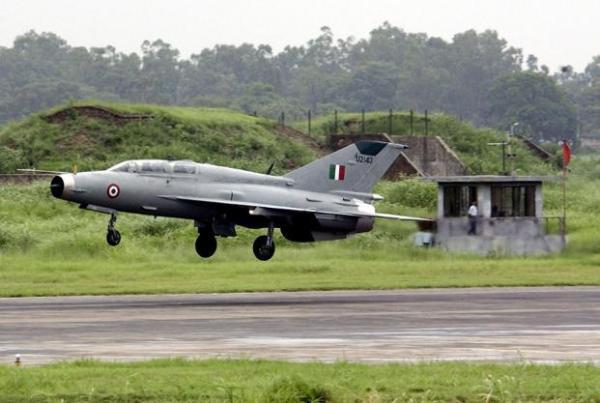 O acidente ocorreu com um jato MiG-21 de treinamento.