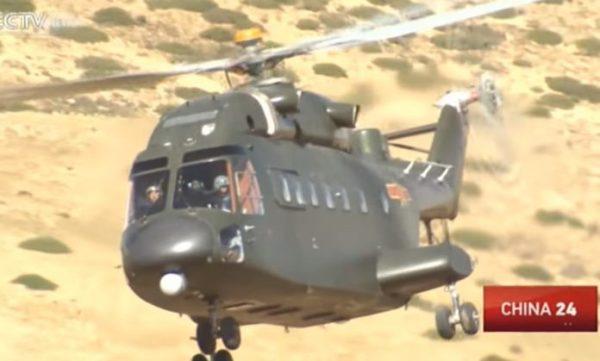O novo helicóptero de transporte médio do Exército de Libertação Popular da China, o CAIC Z-18A.