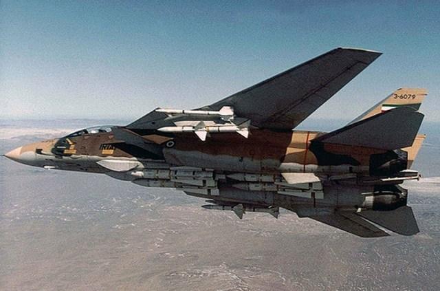 https://i0.wp.com/www.cavok.com.br/blog/wp-content/uploads/2017/04/Ir%C3%A3_F-14_AIM-54.jpg?resize=640%2C423