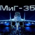 MiG não teme a competição contra os EUA na Índia
