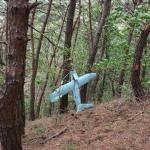 Drone da Coreia do Norte teria espionado o sistema de defesa THAAD dos EUA na Coreia do Sul