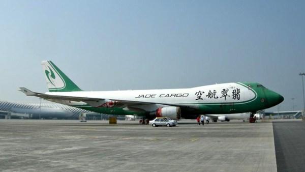 Used Boeing 747 Jumbo Jets On Auction On Taobao image 1 600x338 - Ainda dá tempo de comprar um 747 cargueiro em site de leilão chinês