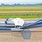 Aeronave anfíbia chinesa AG600 pronta para realizar o primeiro voo