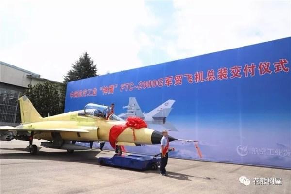 720944AD6AD782D20285BB0802810763F0056F3B size75 w650 h433 600x400 - IMAGENS: Roll out do primeiro jato chinês FTC-2000G de exportação