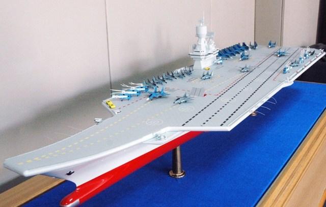 porta aviões catamara russia - Fabricante russo de navios apresenta seu conceito de porta-aviões catamarã