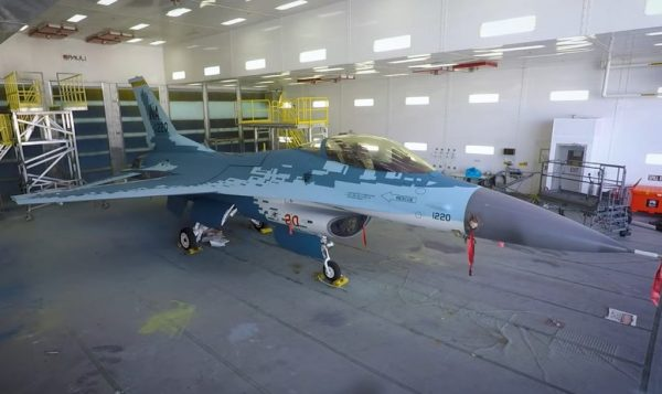 """original 2 3 1024x610 600x357 - USAF finaliza pintura do seu F-16C """"Ghost"""", inspirado no Su-57"""