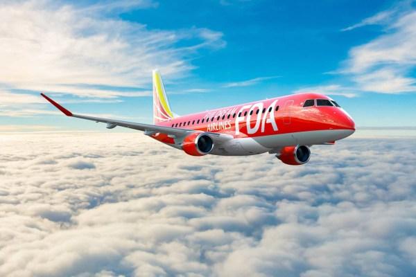 FDA E175 red detail 600x400 - PARIS AIR SHOW: Fuji Dream Airlines encomenda dois E175 para a frota exclusiva de jatos da Embraer