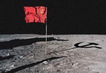 Apollo 50 anos lua vermelha - ESPECIAIS