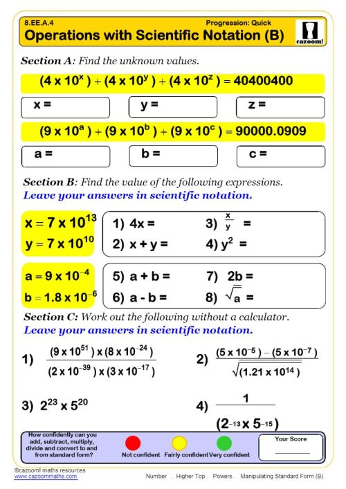 small resolution of Powers Math Worksheets   Laws of Exponents Worksheets