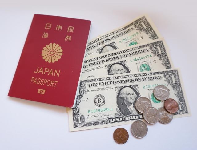 海外 外貨両替