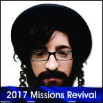 2017MissionsRevivals_150x150