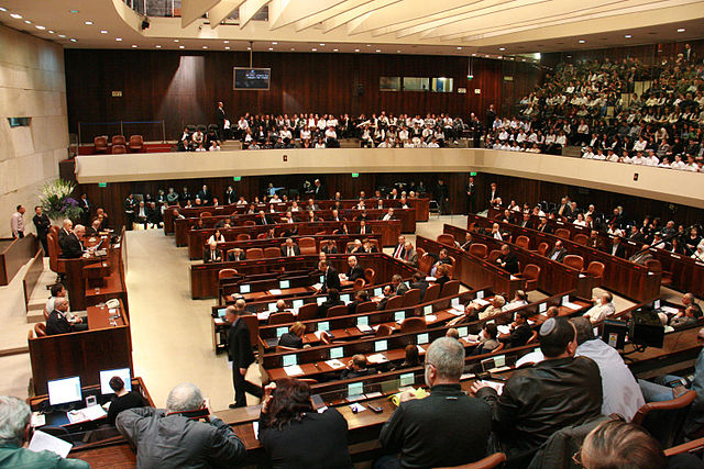 Israel_Knesset_Room_CBD_Today