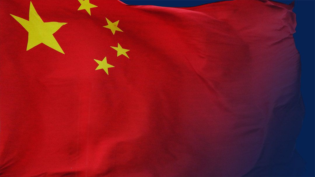 China flag_39275
