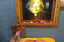 Dr. A. P. J. Abdul Kalam Memorial Day