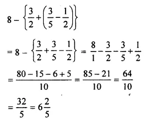 Selina Concise Mathematics Class 7 ICSE Solutions Chapter 3 Fractions (Including Problems) Ex 3D 60