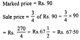 Selina Concise Mathematics Class 7 ICSE Solutions Chapter 3 Fractions (Including Problems) Ex 3E 77