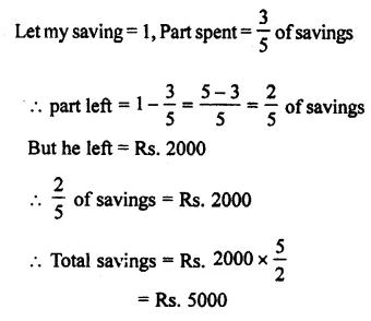 Selina Concise Mathematics Class 7 ICSE Solutions Chapter 3 Fractions (Including Problems) Ex 3E 86