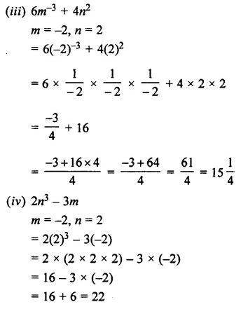 Selina Concise Mathematics Class 7 ICSE Solutions Chapter 5 Exponents (Including Laws of Exponents) Ex 5B 33