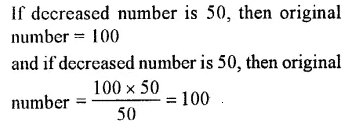 Selina Concise Mathematics Class 7 ICSE Solutions Chapter 7 Percent and Percentage Ex 8C 33