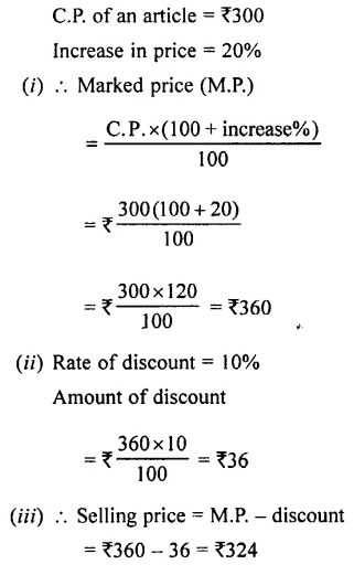 Selina Concise Mathematics Class 7 ICSE Solutions Chapter 9 Profit, Loss and Discount Ex 9C 34