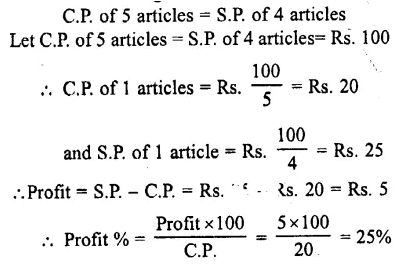 Selina Concise Mathematics Class 7 ICSE Solutions Chapter 9 Profit, Loss and Discount Ex 9C 43