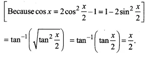 NCERT Solutions for Class 12 Maths Chapter 2 Inverse Trigonometric Functions Ex 2.2 Q7.1