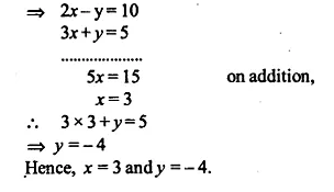 NCERT Solutions for Class 12 Maths Chapter 3 Matrices Ex 3.2 Q11.1