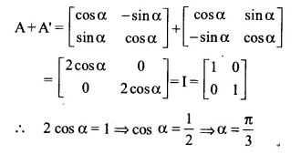 NCERT Solutions for Class 12 Maths Chapter 3 Matrices Ex 3.3 Q12.1