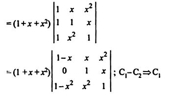 NCERT Solutions for Class 12 Maths Chapter 4 Determinants Ex 4.2 Q12.1