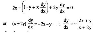 NCERT Solutions for Class 12 Maths Chapter 5 Continuity and Differentiability Ex 5.3 Q5.1