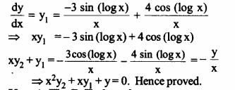 NCERT Solutions for Class 12 Maths Chapter 5 Continuity and Differentiability Ex 5.7 Q13.1