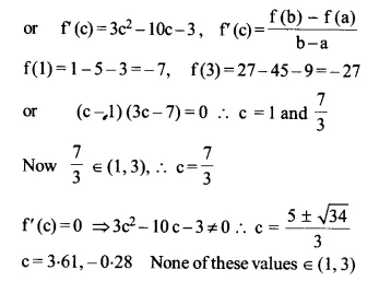 NCERT Solutions for Class 12 Maths Chapter 5 Continuity and Differentiability Ex 5.8 Q5.1
