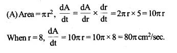 NCERT Solutions for Class 12 Maths Chapter 6 Application of Derivatives Ex 6.1 Q5.1