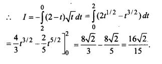 NCERT Solutions for Class 12 Maths Chapter 7 Integrals Ex 7.11 Q9.1