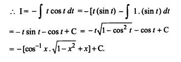 NCERT Solutions for Class 12 Maths Chapter 7 Integrals Ex 7.6 Q11.1