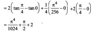 NCERT Solutions for Class 12 Maths Chapter 7 Integrals Ex 7.9 Q17.1