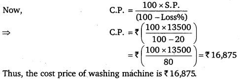 NCERT Solutions for Class 7 Maths Chapter 8 Comparing Quantities 17